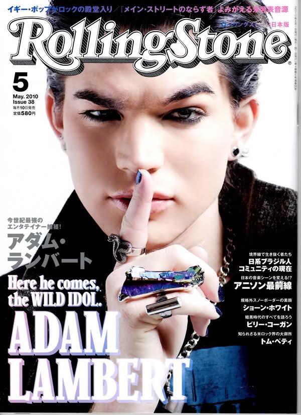 Adam Jaapanis - Page 2 Aev3is