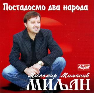 Miljan Miljanic - Diskografija Fjl3wj