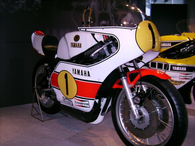 Museo Yamaha en Iwata Wtvmsl