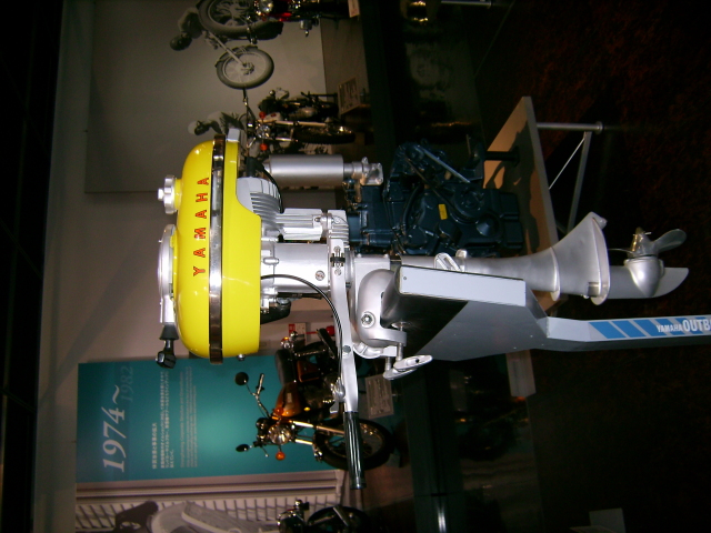 Museo Yamaha en Iwata 10z6bkh