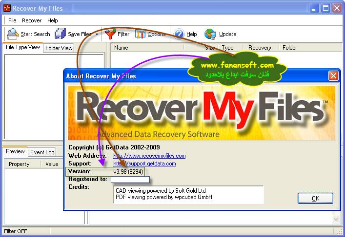 تحميل برنامج استعادة الملفات المحذوفة سيريال Recover My Files V3 9 8 Build 5282