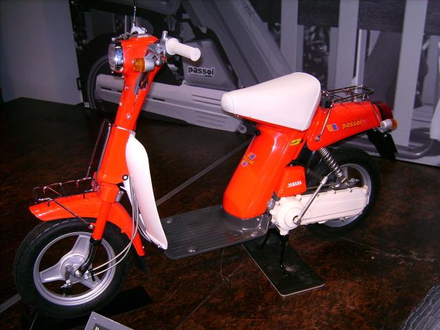 Museo Yamaha en Iwata 2lj6hxs