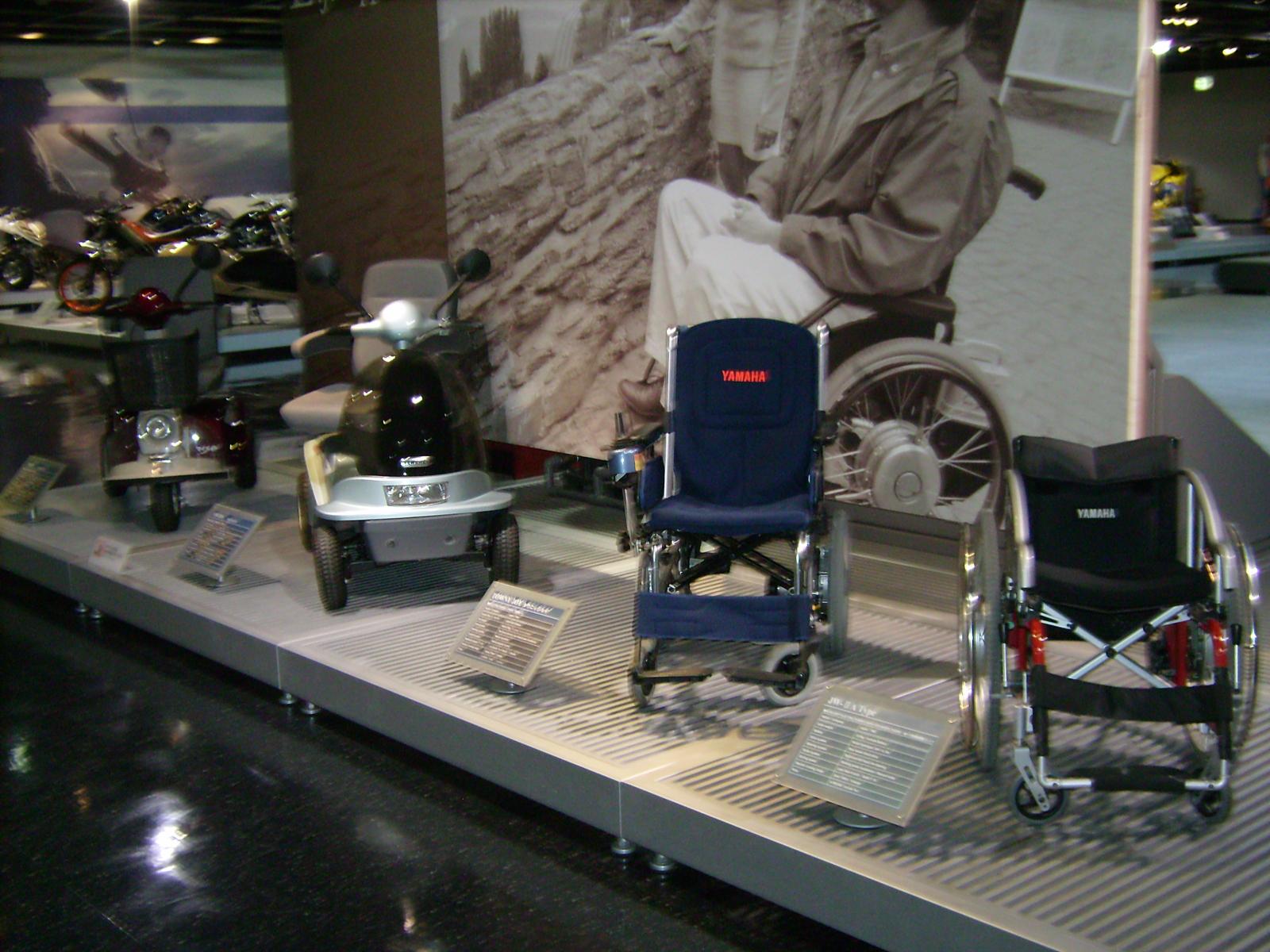 Museo Yamaha en Iwata 2q1xlvk