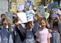 Mein Leben und ich فلسطينيون 3508m5v