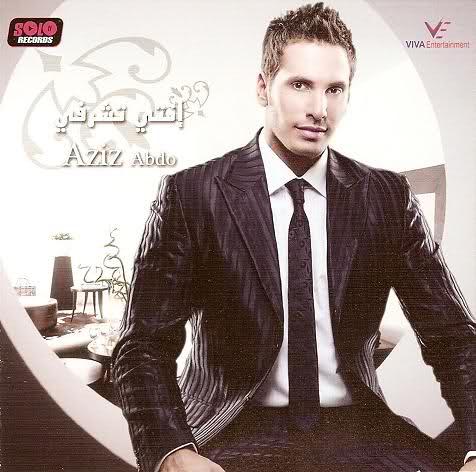 كلمات جميع الالبومات العربيه .. 2008 . 2009 35a12ro