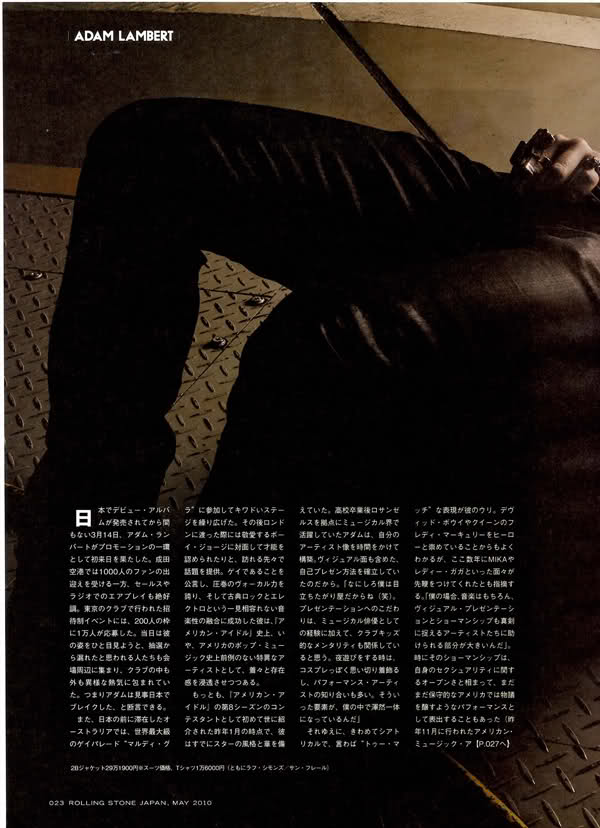 Adam Jaapanis - Page 2 650ldc