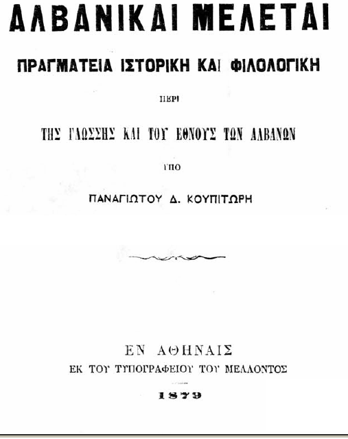 Panajot Kupitori, gjuha dhe gramatika shqipe. 68gf2p
