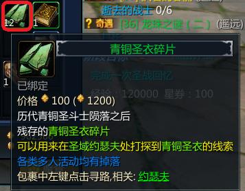 Small Guide (Upgrade etc...) 6r4zzc