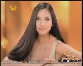 Zi Lin Zhang- MISS WORLD 2007 OFFICIAL THREAD (China) - Page 7 Cm2l4