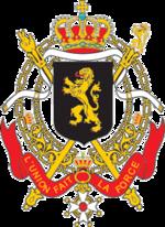 Ascenso al Trono de Felipe de Bélgica y Matilde Egnxhx
