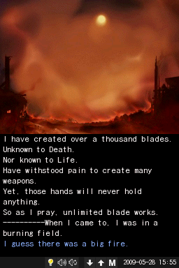 VNDS - Visual Novel DS Qywwoo