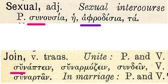 Aphrodite-Afrodita-Aferdita T7y1s8