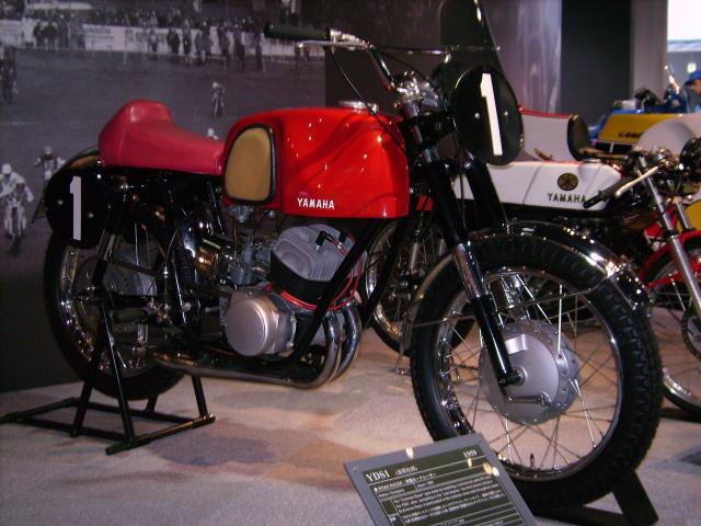 Museo Yamaha en Iwata 11iepz7