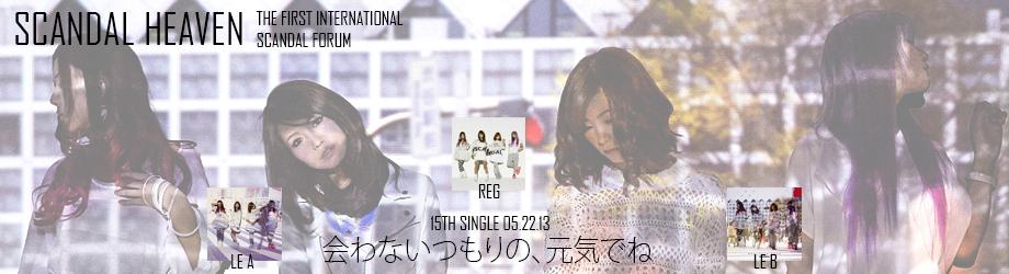 Awanai Tsumori no, Genki de ne Banner Contest 11lr9j6