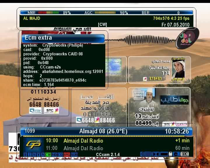 6 بالمجان سيرفر الصحراء Sahara Server CCcam - صفحة 2 2qcgvf5