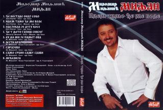 Miljan Miljanic - Diskografija Av6epv