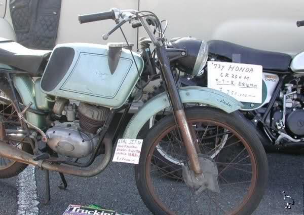Ayuda identificar ciclomotor ¿Ducati? Nqptv5