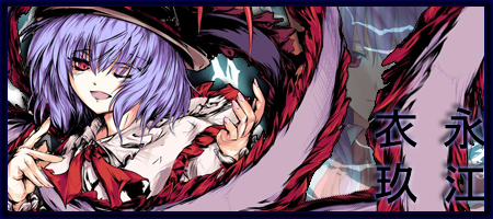 Sengoku Basara (Devil Kings) 20gmcjs