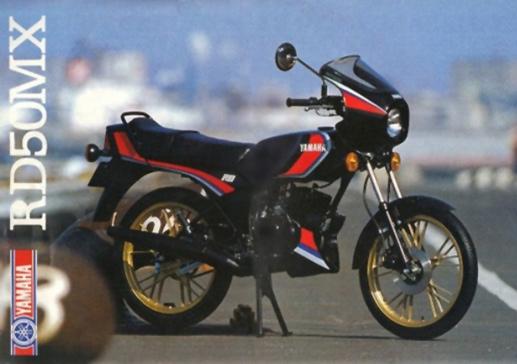 Proyecto racing: Yamaha RD-50 21de5g8