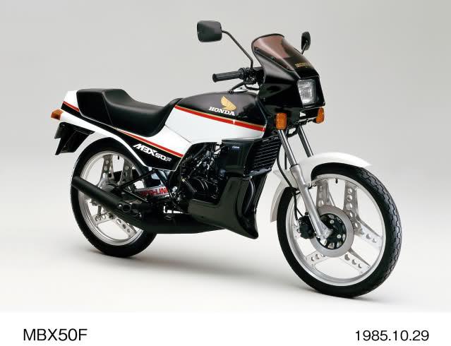 Honda MBX 75 Hurricane 29cb5f8