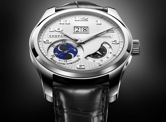 Chopard LUC Tourbillon Tech Steel Wings 2dudqa8