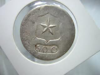 Monedas obsidionales de Chile 2hdnz2h