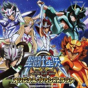 CD Saint Seiya Omega 2qup64w
