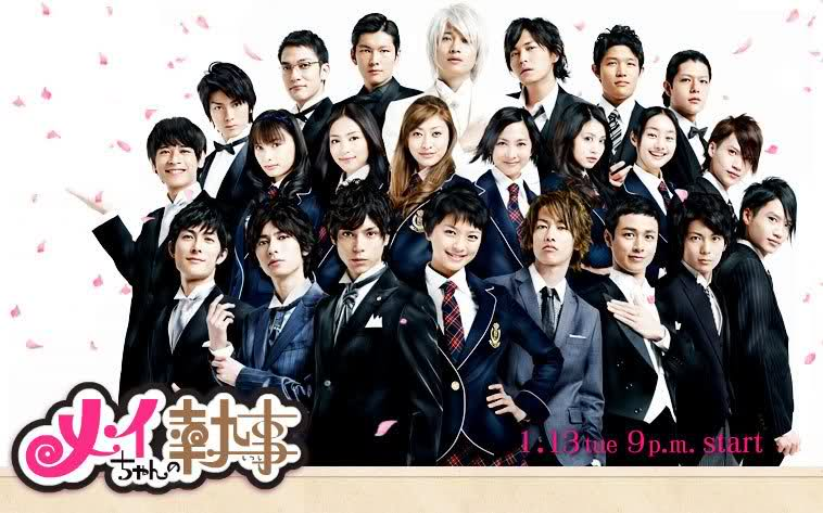 تقرير عن مسلسل Mei-chan no Shitsuji ~ Ac9xrs