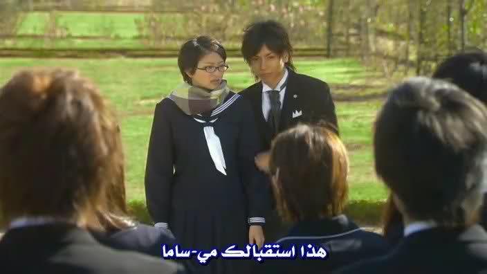 تقرير عن مسلسل Mei-chan no Shitsuji ~ 103h7wi