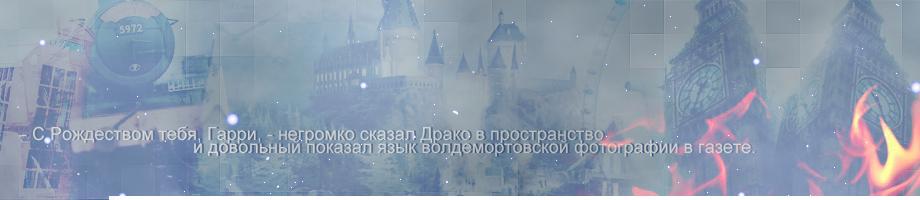 Реклама форумов и сайтов по миру ГП 1zwoz29