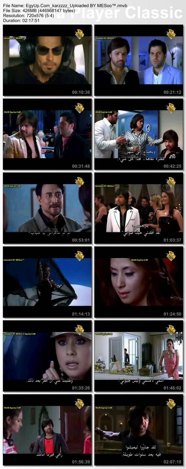 الفيلم العملاق كارز مترجم لعمران هاشمى Karzzzz (2008) DVdTVRiP تحميل مباشر بحجم 450 ميجا 2pobde9