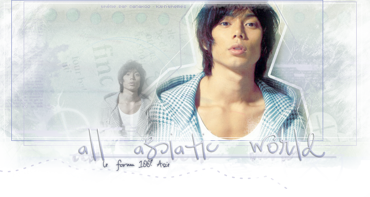 [Partenariat] All-asiatic-world 2ro3rl4