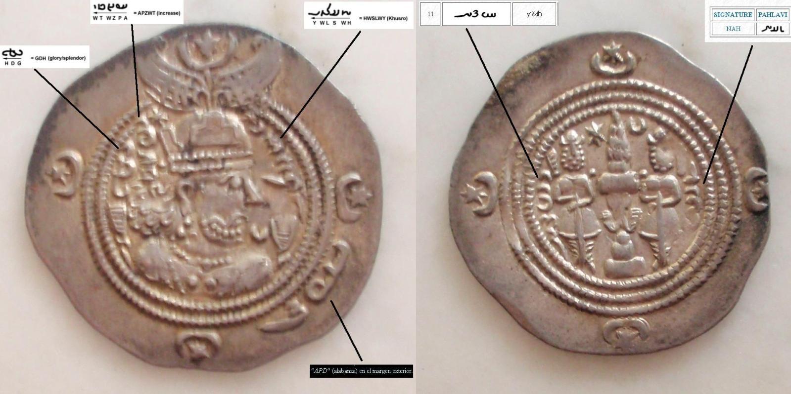 Dracma de Cosroes II. Año 15. Ceca LD. 33n9bx0