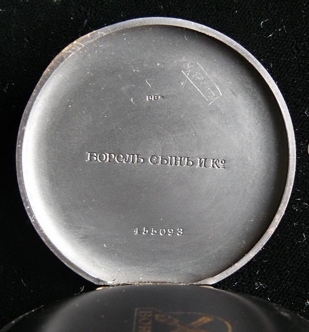 Borel fils and Co. vintage à restaurer de belle facture. infos sur la marque ? 1huvqr