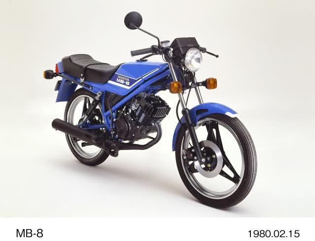 Honda MBX 75 Hurricane 2i0wvsz