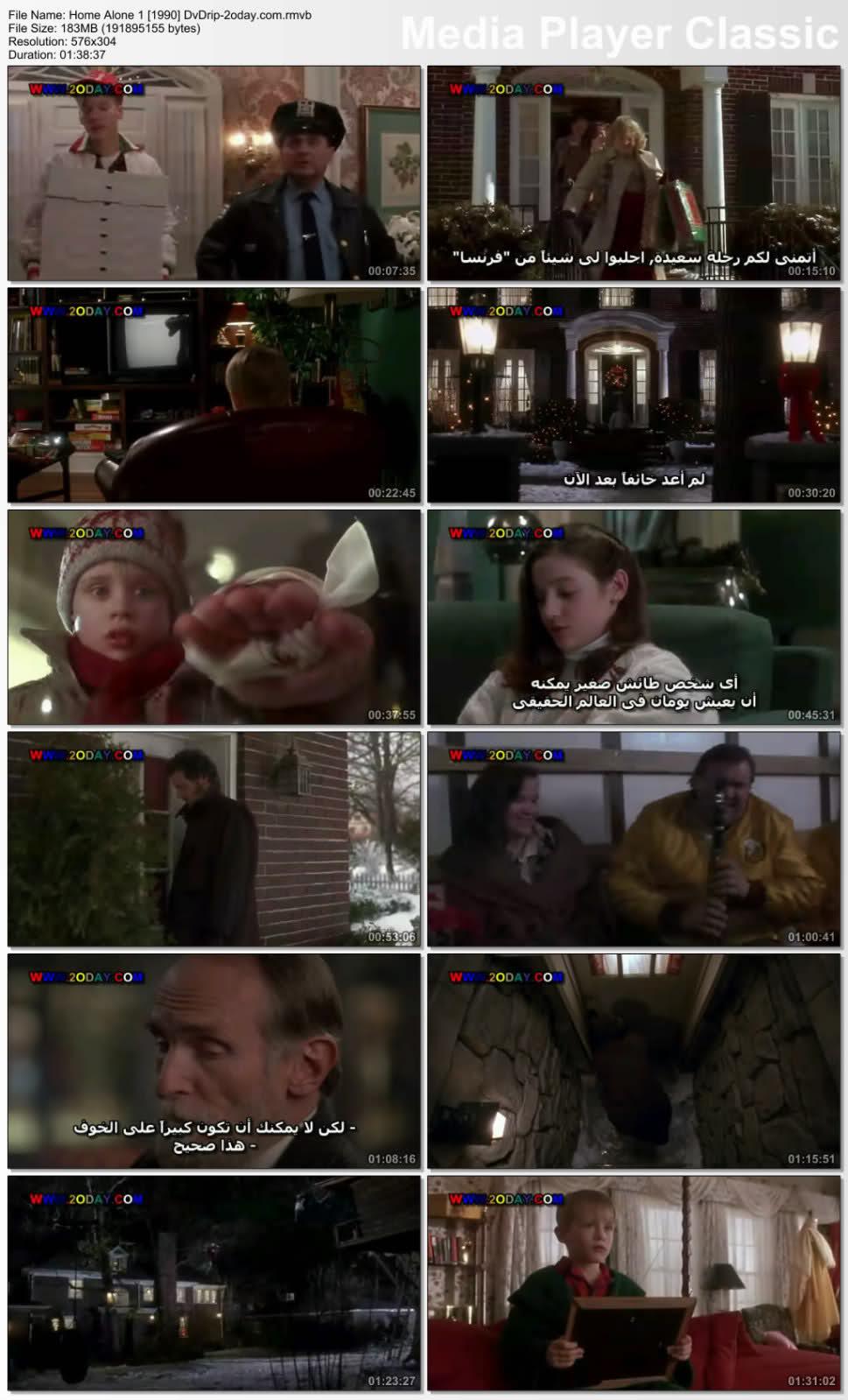 Home Alone quatrain DVDRip سلسلة وحدى فى المنزل كامله ومترجمة 2rgp6iq