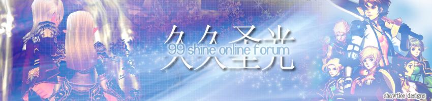 99 Shine online 2z80lyb