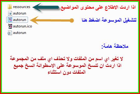 موسوعة تمارين ومسائل تكنولوجيا الهندسة المدنية 3484mqf