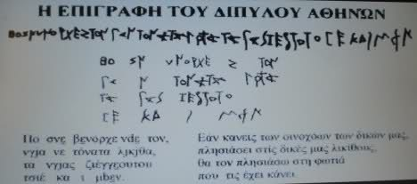 Greket dhe Arvanitet. - Faqe 2 6h5elc