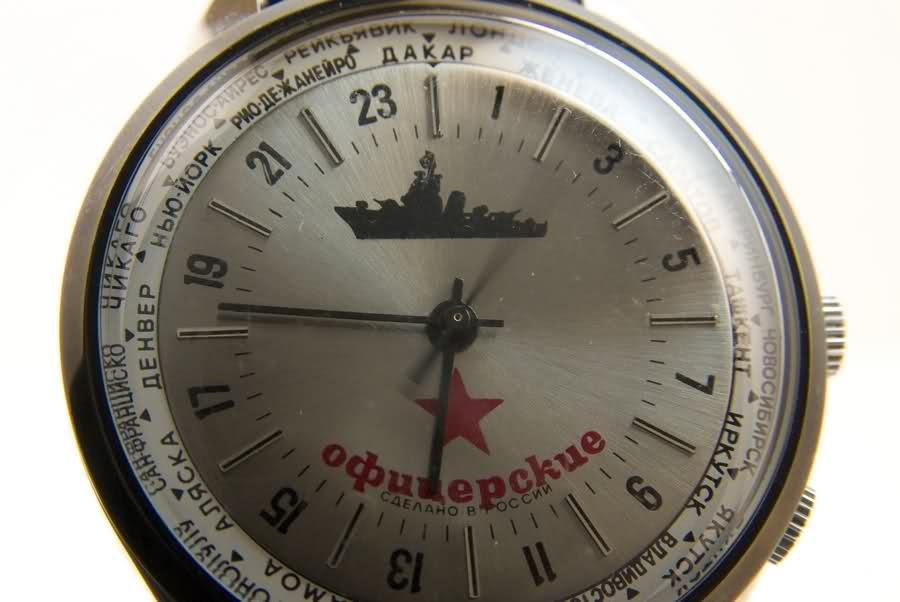 Montre russe 24 heures K502fb
