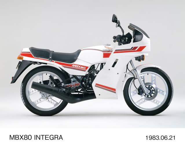 Honda MBX 75 Hurricane 11gpngk