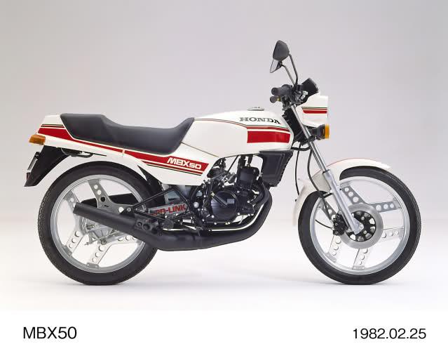 Honda MBX 75 Hurricane 29erh5c