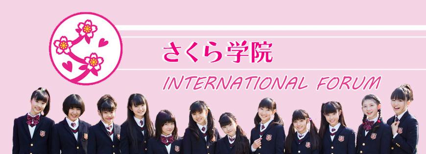 Sakura Gakuin Forum