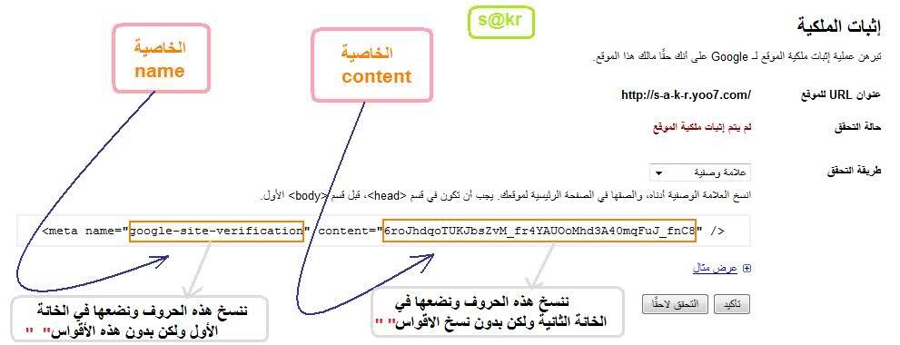 تحديث : طريقة استعمال Google Sitemaps لنشر منتداك في محركات البحث بطريقة احترافية. A4c2h5