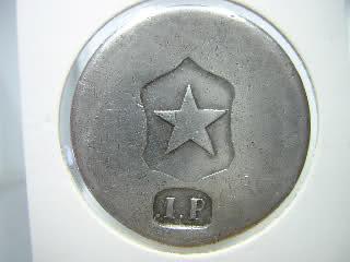 Monedas obsidionales de Chile Hrc66e