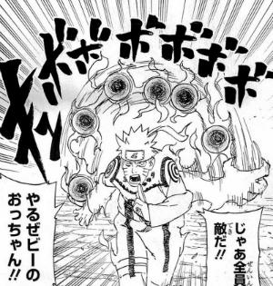 Uzumaki Naruto Ot2ekg