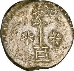 Monedas obsidionales de Chile Slnt37
