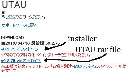 What is an UTAU? Where can I download it? What are the Terms? 10rjw40