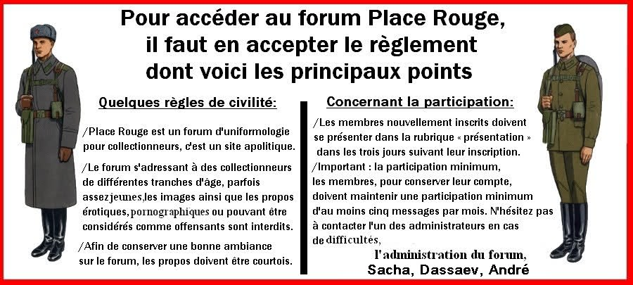 Place Rouge 17zog6
