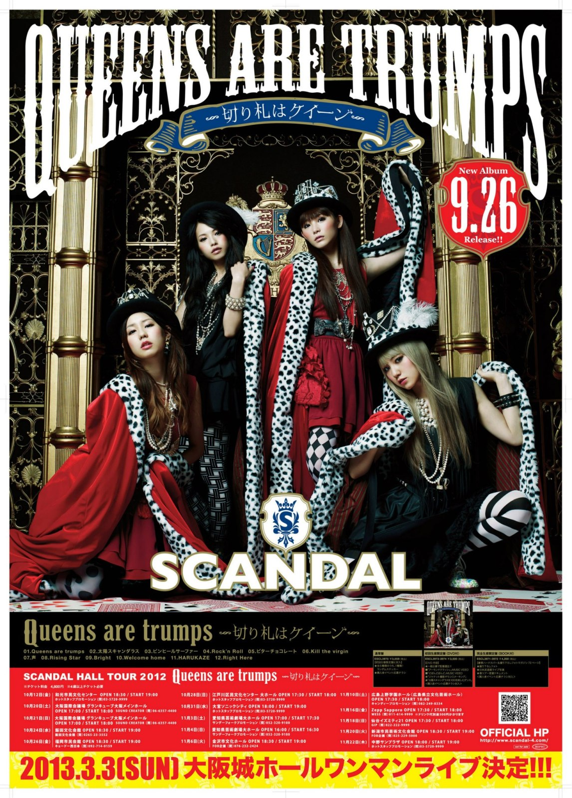 SCANDAL High-Resolution Pictures - Page 11 2ni7lg9
